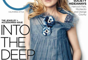 C Magazine Estee