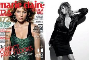 Jessica Biel Marie Claire